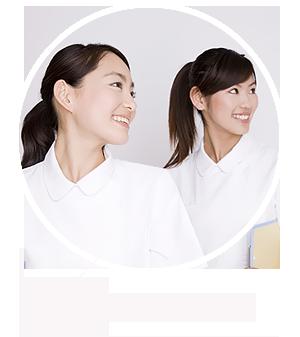 福岡 歯科衛生士